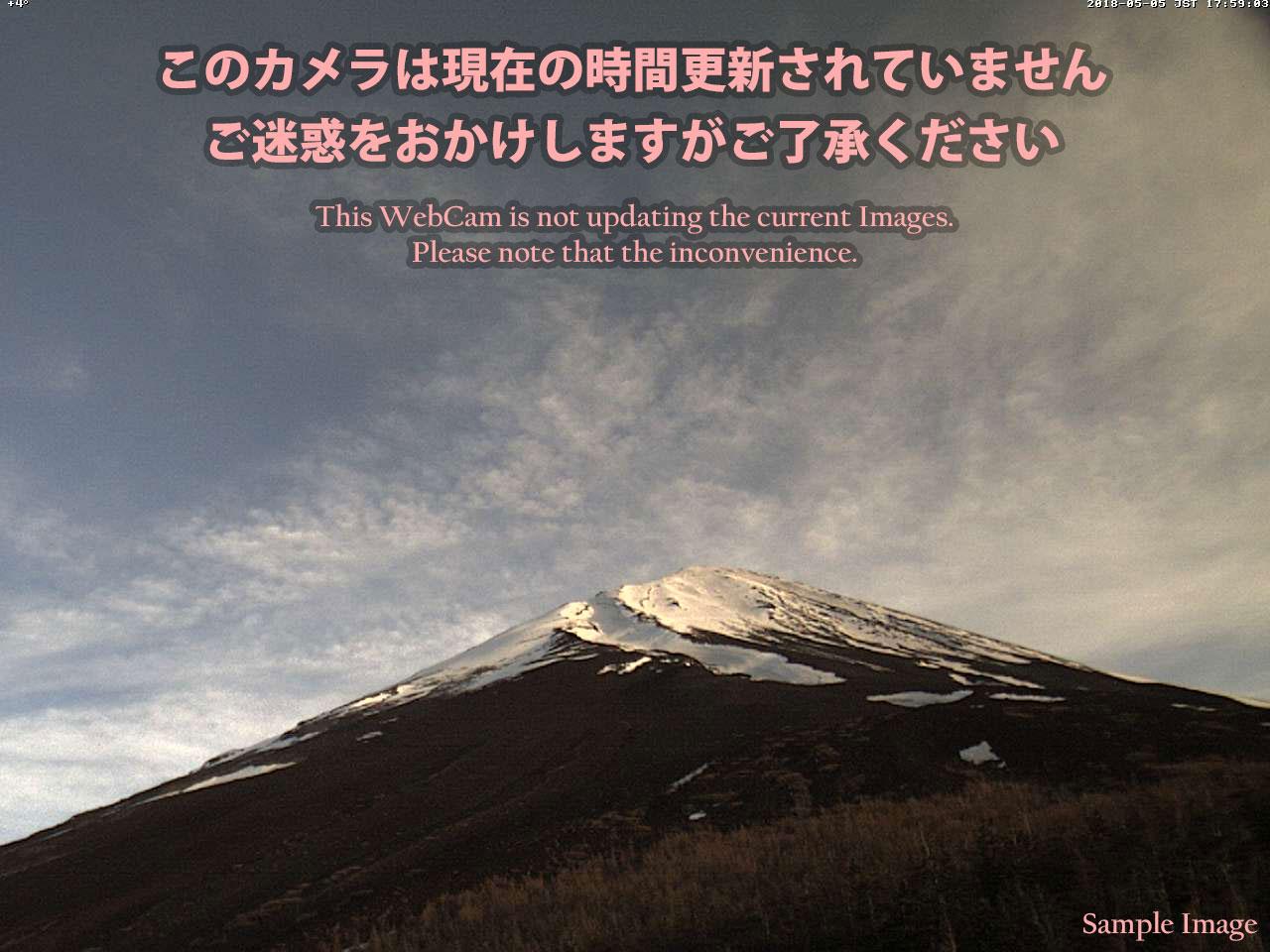 富士山ライブカメラ(富士山五合目望遠)